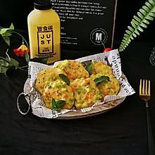 #植物蛋 美味尝鲜记#蔬菜肉蛋饼