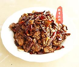 飘香辣子鸡 - 红红火火的下饭菜的做法