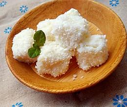 奶香十足的椰丝小方的做法
