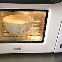黄桃酸奶#硬核菜谱制作人#的做法图解2