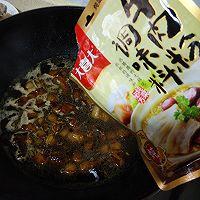 大喜大牛肉粉试用之猪肉烧粉条的做法图解6