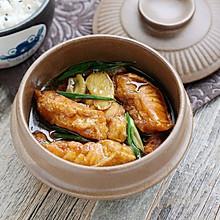 三文鱼腩煲