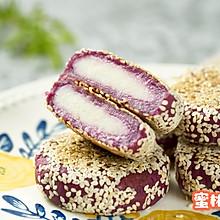 紫薯山药小圆饼