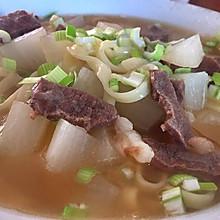 羊肉萝卜汤面