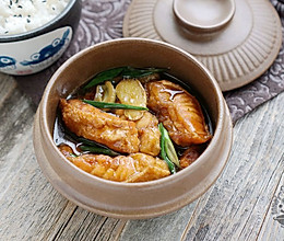 三文鱼腩煲的做法