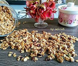 早餐营养燕麦片(granola)的做法