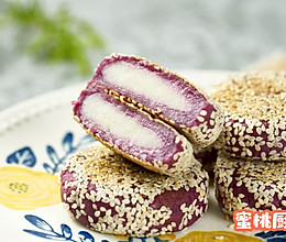 紫薯山药小圆饼的做法
