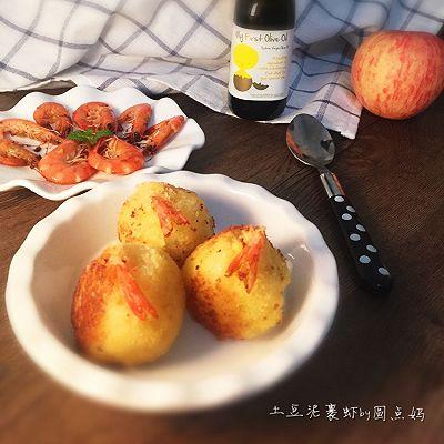 (儿童食谱)土豆泥裹虾