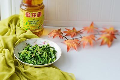 蒜炒油麦菜