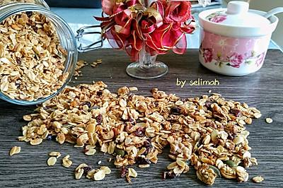 早餐营养燕麦片(granola)