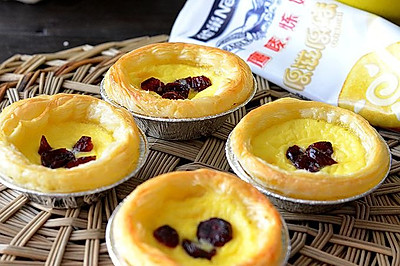 炼奶蔓越莓蛋挞——跟家人一起享用的下午茶时光