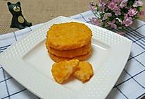 普通米饭吃腻了?换个吃法好吃又营养!黄金三文鱼米饼的做法
