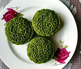 绿茶味豆沙月饼的做法