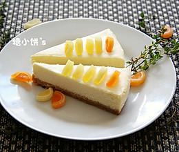 【柠檬重乳酪】的做法