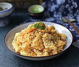 咸蛋黄焗锅巴的做法