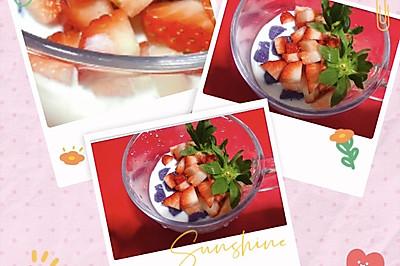 紫薯芋圆草莓捞