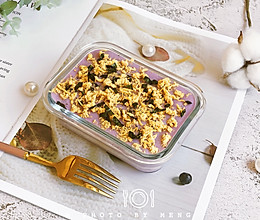 肉松芋泥麻薯盒子【超长拉丝版】#憋在家里吃什么#的做法