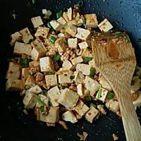 肉末烧豆腐盖浇饭的做法图解2