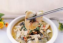 #全电厨王料理挑战赛热力开战!#鲜嫩酸爽开胃‼️【酸菜鱼】的做法