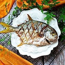 香烤金鲳鱼