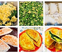 #憋在家里吃什么#鲜美的韭菜盒子的做法
