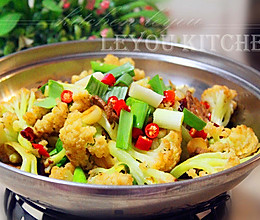 干锅菜花的做法