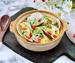#全电厨王料理挑战赛热力开战!#金汤文蛤时蔬酸辣汤的做法