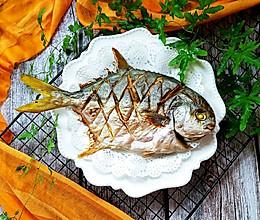 香烤金鲳鱼的做法