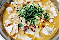 酸菜鱼,蝴蝶鱼片的做法