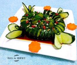 衰衣黄瓜#我的品道美食#的做法