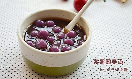 紫薯圆姜汤的做法