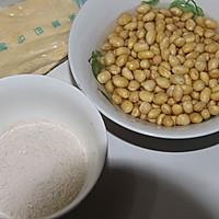 蛋白茯苓养生饼的做法图解1