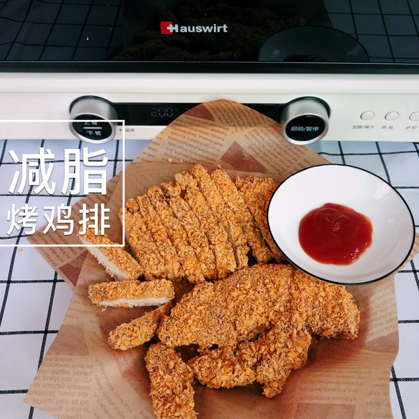 自制减脂餐 烤箱版烤鸡排的做法