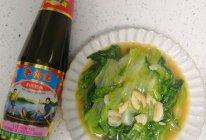 蚝油生菜#李锦记旧庄蚝油鲜蚝鲜煮#的做法