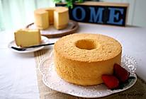 淡奶油戚风蛋糕#我的烘焙不将就#的做法