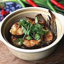#晒出你的团圆大餐# 砂锅焗鱼块
