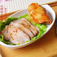 迷迭香烤鸭脯#九阳烘焙剧场#的做法图解11