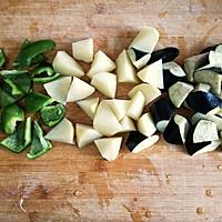 百吃不厌的下饭菜——地三鲜(免油炸健康版)的做法图解2