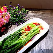 #夏日素食# 白灼广东菜心