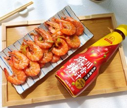 #豪吉川香美味#川香麻辣虾的做法