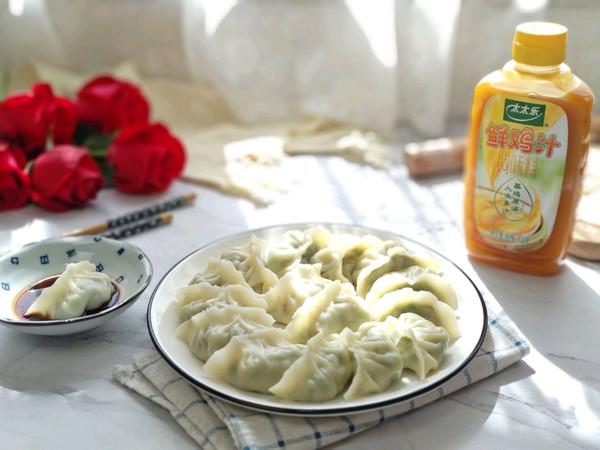 爱的保鲜剂,为老婆做顿饭!——虾仁三鲜饺子