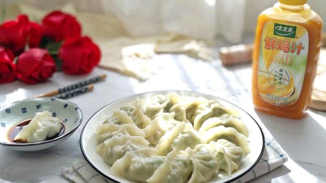 爱的保鲜剂,为老婆做顿饭!——虾仁三鲜饺子的做法