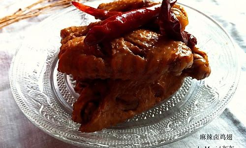 绝味麻辣卤鸡翅的做法