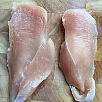 香煎滑嫩鸡胸肉-复刻健身厨男的做法图解1