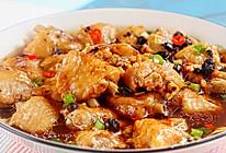 豆豉蒸鸡翅│营养又健康的做法