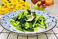 #春日时令,美味尝鲜#青菜炒香菇的做法