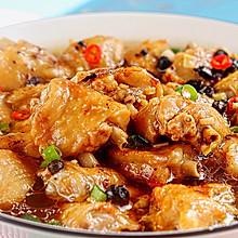 豆豉蒸鸡翅│营养又健康