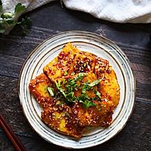 爆汁脆皮豆腐