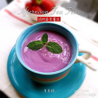 奶香紫薯糊