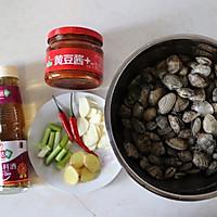 鲜美好吃的酱炒花蚬子的做法图解1